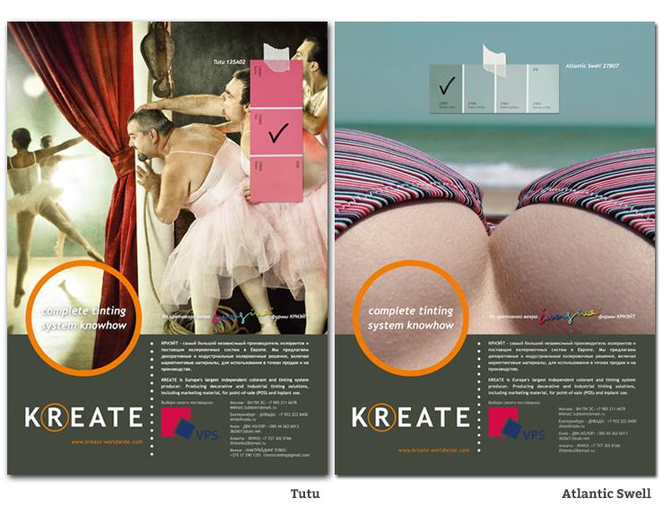 Adv Kreate1w